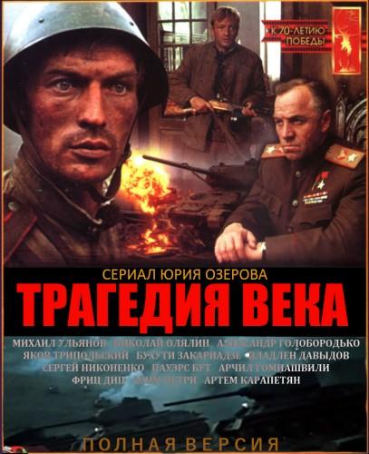 Российские фильмы в ави формате
