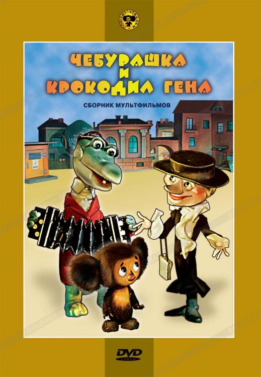 Качать сборник мультфильмов в формате dvd